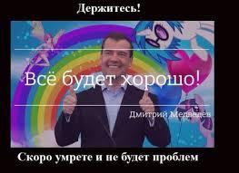 Путинским нацгвардейцам хотят расширить полномочия: предоставят право выселять должников и закрывать предприятия - Цензор.НЕТ 9869