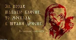 """Россия """"заплатит большую цену"""" за интервенцию в Украину, - Хиллари Клинтон - Цензор.НЕТ 5346"""