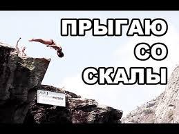 Видеозаписи Вадим Бабешкин   ВКонтакте