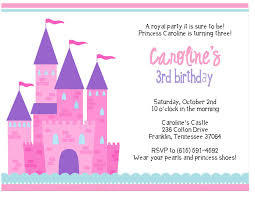birthday invitation maker birthday invitation maker online birthday invitation maker app birthday invitation maker birthday invitation maker online