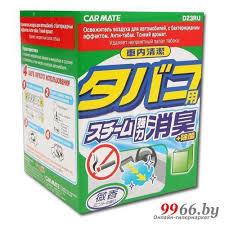 <b>Ароматизатор Carmate Cigarette Deodorant</b> Steam Type 20ml ...