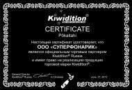 Суперфонарик - магазин правильных <b>фонарей</b>, ведущий ...