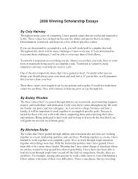 of scholarship essay sample of scholarship essay