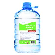 <b>Вода для утюга</b>, купить в Москве, цены в интернет магазинах на ...