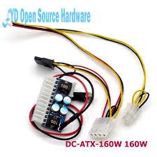 <b>1set DC</b> ATX 160W 160W high power <b>DC 12V</b> 24Pin ATX switch ...