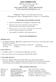 resume sample  hotel management trainee and serviceneed resume help