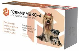 <b>Apicenna Гельмимакс</b>-<b>4</b> таблетки для щенков и взрослых собак ...