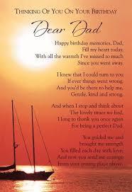 Graveside Bereavement Memorial Cards (a) VARIETY You Choose   Miss ... via Relatably.com
