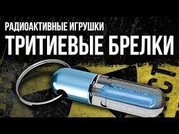 <b>iTag</b> keychain bluetooth tracker - YouTube