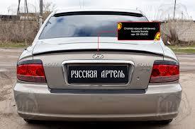 <b>Спойлер крышки багажника</b> для Hyundai Sonata IV (EF) 2001-2012