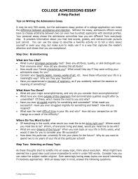 how to write a college admissions essay  resume ideas   cilook us    examples of great college application essays  smlf