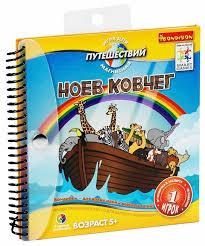 Настольная <b>игра BONDIBON</b> Ноев ковчег ВВ0896 — купить по ...