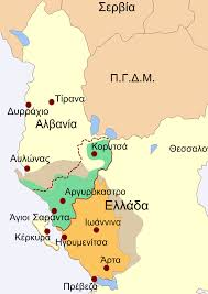 Αποτέλεσμα εικόνας για β ηπειροσ χαρτησ