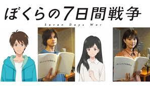 <b>Seven</b> Days War <b>Anime</b> Film Release Date Announced & Cast ...