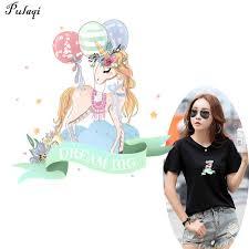 <b>Pulaqi Cute Unicorn</b> Patches Cartoon Big Dream Heat Transfer ...
