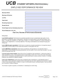 hr performance evaluation forms uc berkeley division of performance evaluation