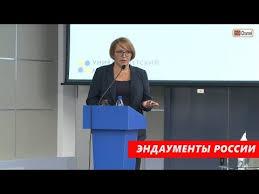 <b>Герасимова</b> Татьяна Александровна | Институт горного дела ...
