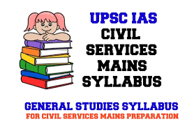 Image result for UPSC Civil Service Syllabus 2017 logo