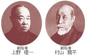 「めさまし新聞1888」の画像検索結果