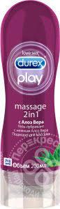 Купить <b>Гель</b>-<b>лубрикант Durex Play Massage</b> 2in1 c Алоэ Вера ...