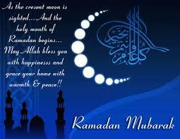 Ramadan Quotes in Arabic Archives - Ramadan Mubarak Quotes, Eid ...