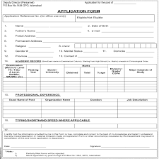 federal government islamabad jobs 2013 application forms federal government islamabad jobs application form