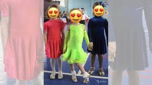 <b>Рейтинговое платье</b> для бальных <b>танцев</b> индивидуальн купить в ...