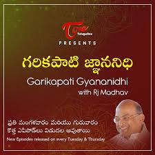Garikapati Gyananidhi (Telugu)