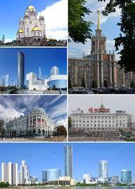 Yekaterinburg - Wikipedia