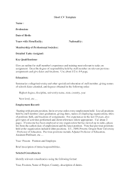 brief cv format tk category curriculum vitae