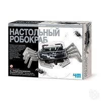 <b>Роботы</b> (игрушки) в Москве - Я Покупаю