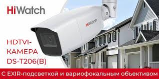 Новая модель TVI-<b>камеры HiWatch DS</b>-<b>T206</b>(<b>B</b>) c ...