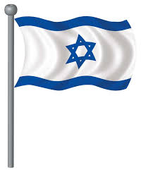 Image result for israeli flag