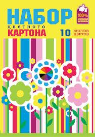 <b>Набор цветного картона</b> 10л S Папка А4 Цветы