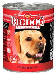 """<b>Зоогурман консервы</b> для собак """"<b>BIG DOG</b>"""" говядина"""