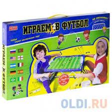 <b>Zhorya игра настольная</b> футбол футболисты на магнитах, звук ...