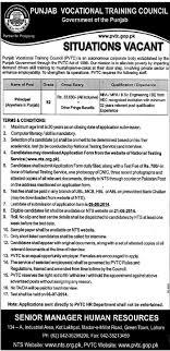 principal jobs at punjab vocational training council apply nts principal jobs at punjab vocational training council apply nts