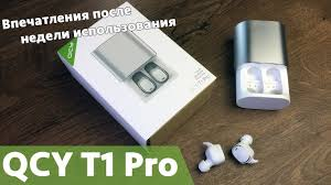 QCY <b>T1</b> Pro   Полный обзор полностью беспроводных <b>наушников</b> ...