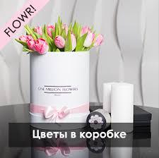 Шикарный <b>букет</b> цветов | Роскошные <b>букеты</b> — цена в Москве
