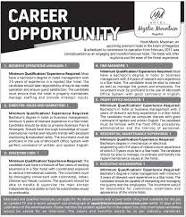 merojob com newspaper front office manager job vacancy newspaper front office manager job vacancy deadline 1 2016 hotel