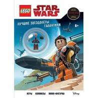 <b>LEGO</b>. Книги для фанатов - купить товар из серии <b>LEGO</b>. Книги ...