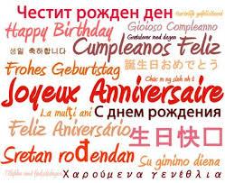 Bon anniversaire Latitudes ! Images?q=tbn:ANd9GcTSVxv4HktGkzuwlXZWqr0J8M9Hoii7HF9-5SdjjKn6qrAH8ezblw