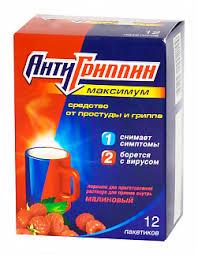<b>Антигриппин</b>-максимум 12 шт. <b>порошок</b> для приготовления ...