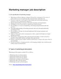marketing project manager job description job specification of    marketing project manager job description job specification of marketing manager