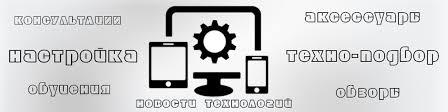 Сервис Борна — Ремонт | Новости | Аксессуары | ВКонтакте