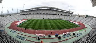 finale de la Ligue des champions de l'UEFA 2020-2021
