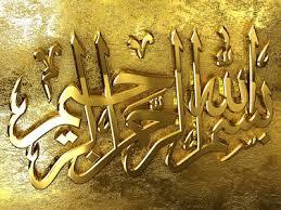 عيدنا مبارك images?q=tbn:ANd9GcTS_5HdgWk14OnCJO44qP9H76ju5Xmt2OeeQueloALs-jxa7jHtfw