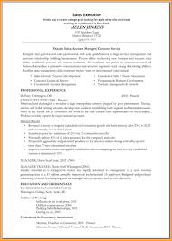areas of expertise include for sample resume for assistant teacher areas of expertise include for sample resume for assistant teacher for resume good resume objective statement english teacher resume 2507519 jpeg