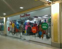 Магазин одежды <b>Bonito</b> Verte в Нижнем новгороде каталог ...