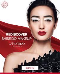 <b>Shiseido</b> Beauty Products | beautyBOUTIQUE